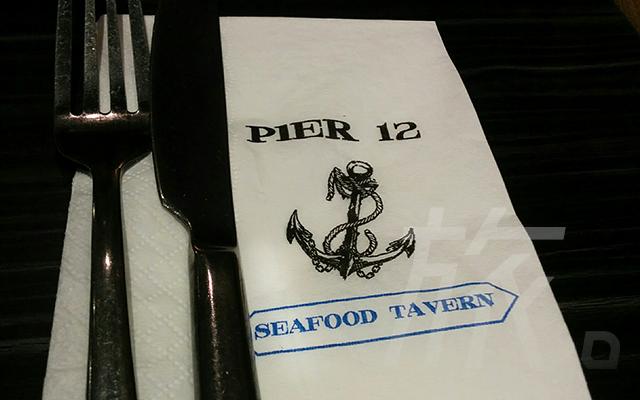PIER21