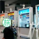 空港からホテルへタクシーで移動:クアラルンプール到着当日