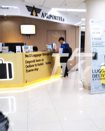 ドンムアン空港airportels