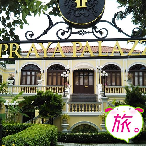 話題の五つ星ホテル「プラヤパラッツォ」に泊まってみました!