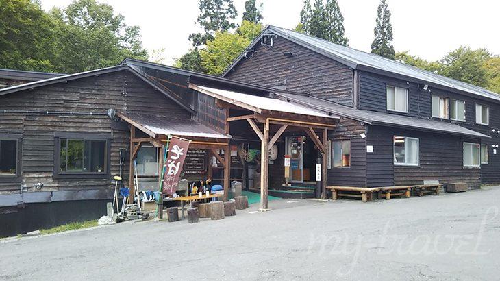 美味しい旅館飯と独特な温泉!【日本三秘湯】谷地温泉