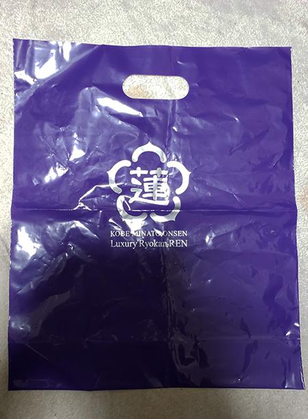 神戸みなと温泉「蓮」・クーポンを使って行ってみた