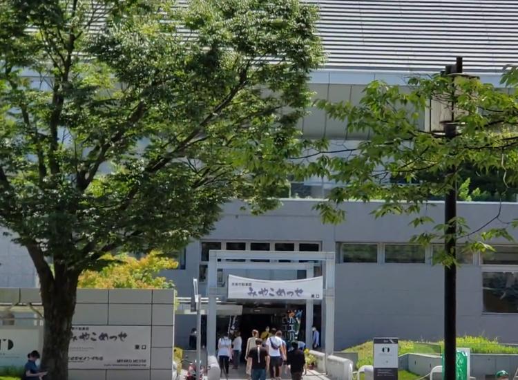 ブラックアウト2020 in 京都に行ってきました。【爬虫類イベント】