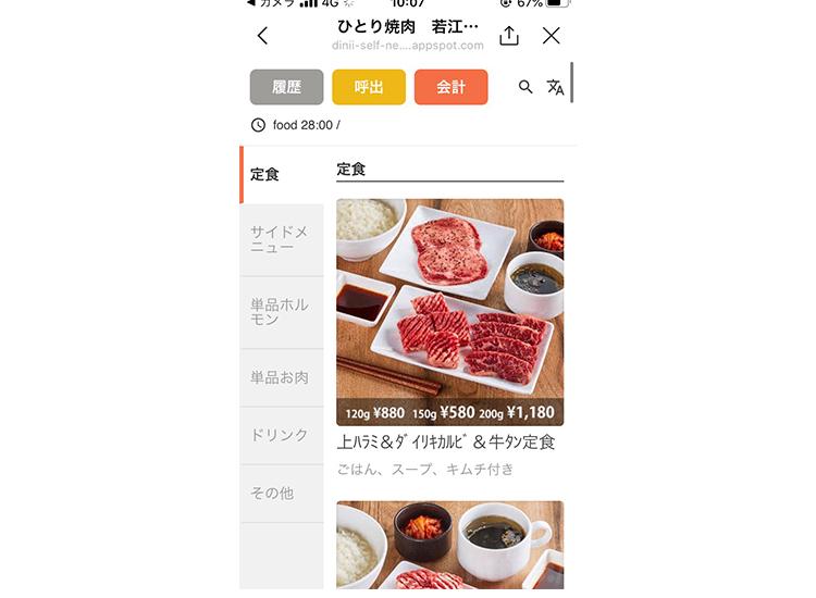 東大阪・若江に「焼肉市場」「お肉屋さんのひとり焼肉」が登場!実際に行ってみた!